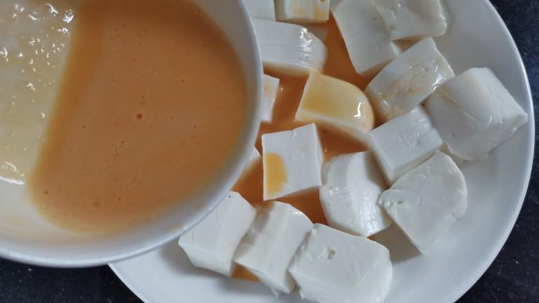 炸奶冻,淋在奶冻上