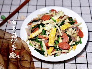 白玉菇炒鸡蛋➕春至花如锦