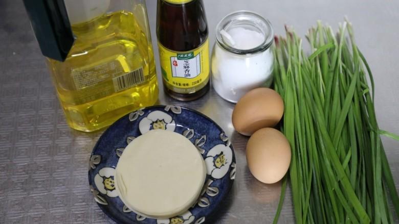 韭菜锅贴,准备材料