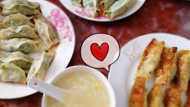 韭菜锅贴,最爱三鲜,吃起。