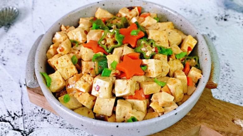 家常烧豆腐,简单快手小炒,营养均衡。