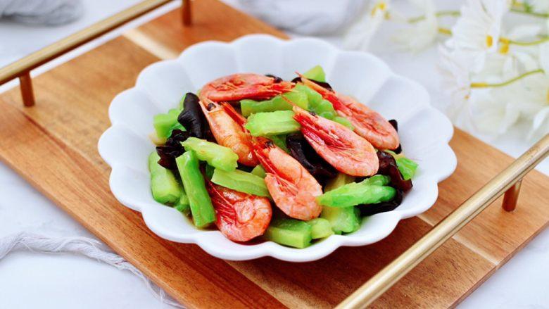 苦瓜木耳炒北极虾,鲜美无比又清爽味美,夏天必备的美味小炒。