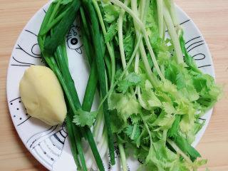 葱爆鱿鱼,准备其他食材,小葱、姜、香芹芯。