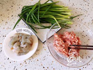 韭菜锅贴,准备馅料食材