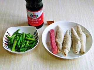 红烧素鸡,准备食材,芦笋洗干净,切小段。