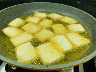 家常烧豆腐,两面金黄