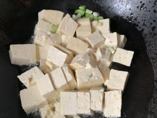家常烧豆腐,煎