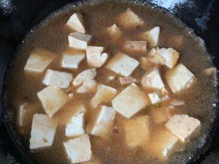 家常烧豆腐,煮放盐