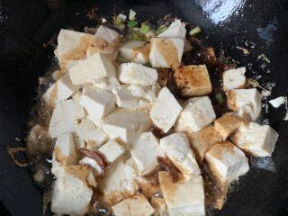 家常烧豆腐,放生抽老抽