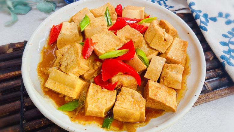 家常烧豆腐,成品图