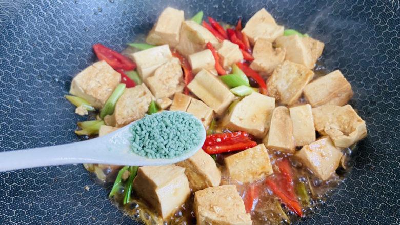 家常烧豆腐,蔬之鲜调味
