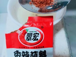 爆炒小龙虾,辣椒蘸面