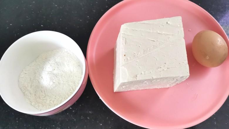 家常烧豆腐,准备食材