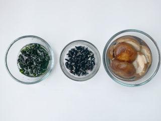 宝宝爱吃的营养丰富素包子(多种食材),香菇,木耳,裙带放入适量的水泡泡