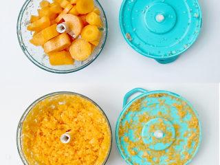 宝宝爱吃的营养丰富素包子(多种食材),胡萝卜去皮洗干净切小块放入拉拉神器中拉碎