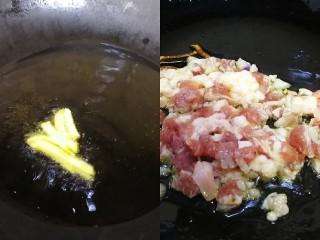 老北京炸酱面,热锅倒入比炒菜多一点的油,小火把姜丝炒香,放入肉末滑炒。