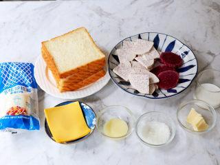 芋泥芝士三明治,准备好材料