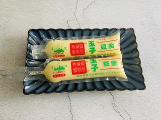 脆皮日本豆腐,日本豆腐