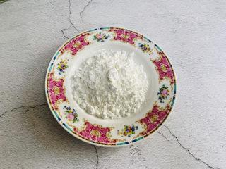 脆皮日本豆腐,生粉