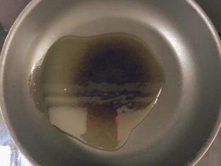 番茄炒青豆, 热锅冷油