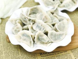 鲜美的茼蒿水饺