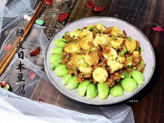脆皮日本豆腐➕ 莺啭皇州春色阑