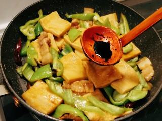 干锅千叶豆腐,放入老抽调整颜色 翻拌均匀