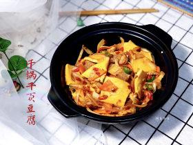 干锅千叶豆腐➕ 黄鸡啄黍秋正肥