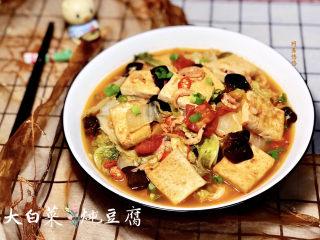 白菜炖豆腐➕番茄虾米白菜炖豆腐