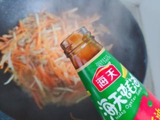 胡萝卜炒肉丝,加适量蚝油
