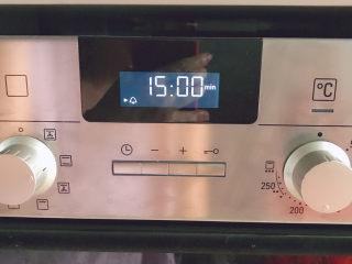 紫薯扭扭酥,烤15分钟