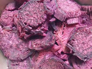 紫薯扭扭酥,蒸熟