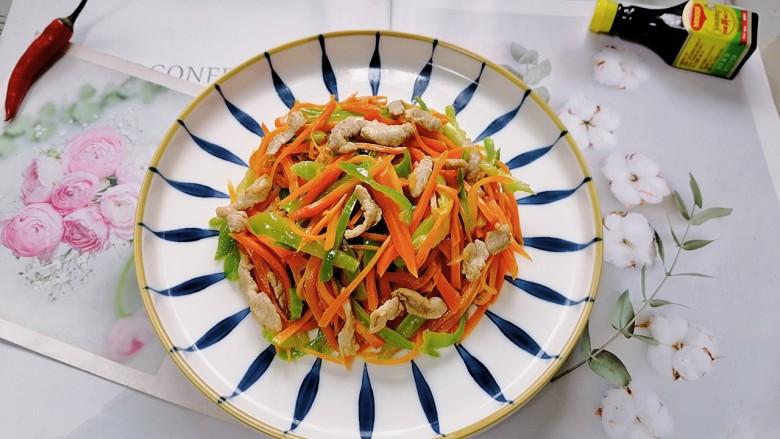 胡萝卜炒肉丝,拍上成品图,一道美味又营养的胡萝卜炒肉丝就完成了。