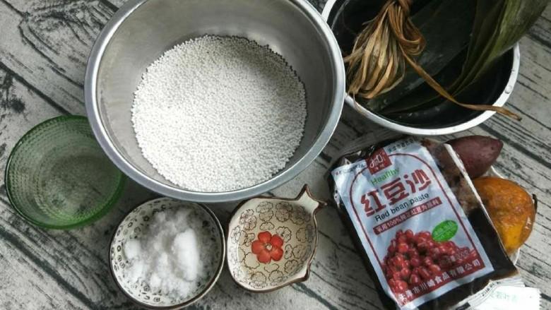 水晶粽子,准备材料