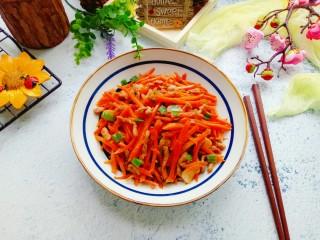 胡萝卜炒肉丝,出锅啦
