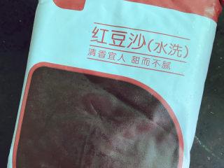 红豆粽子,准备好红豆沙