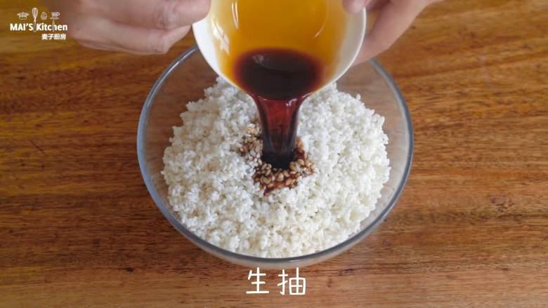 自制广式腊味蛋黄肉棕,在浸泡后的糯米中加入盐和生抽