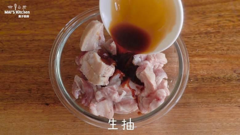 自制广式腊味蛋黄肉棕,<a style='color:red;display:inline-block;' href='/shicai/ 428'>五花肉</a>切小块,倒入调理盆中,加入白砂糖、生抽、蚝油和料酒