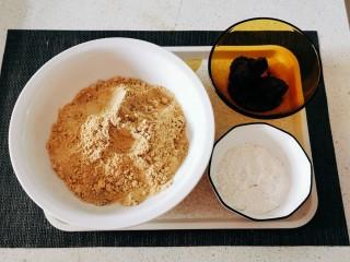 豆根糖,熟黄豆面200克做主料 留20克当做手粉 小麦面粉 红糖