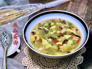 丝瓜蛋汤➕ 风回小院庭芜绿