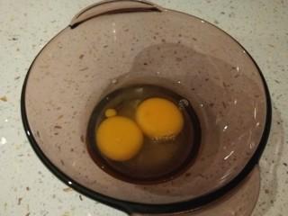 丝瓜蛋汤,打入两个土鸡蛋。