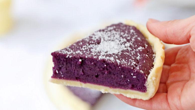 奶香紫薯派,图三