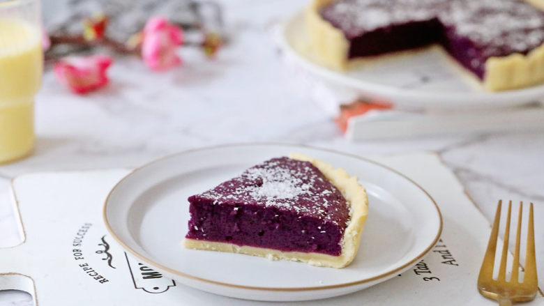奶香紫薯派,图二