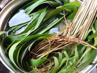 红豆粽子,鲜香的粽叶和马莲洗净放入蒸锅大火蒸二十分钟