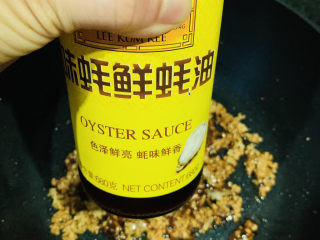 蒜蓉蒸丝瓜,加蚝油