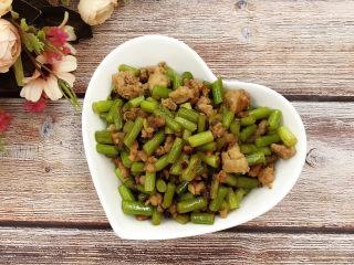 肉末炒蒜苔