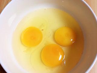 南瓜布丁,准备好鸡蛋。