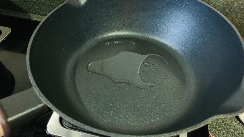 丝瓜蛋汤,加食用油,热锅