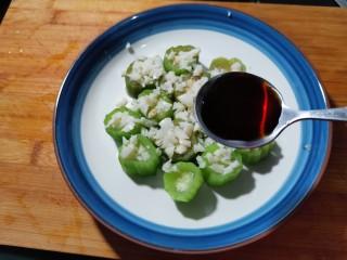 蒜蓉蒸丝瓜,出锅后淋上一勺生抽。生抽也是有咸味的。这道菜不放盐。