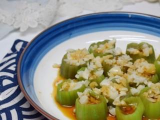 蒜蓉蒸丝瓜,太好吃了。